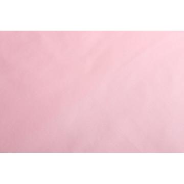 "НС-U280-Розовая наволочка САТИН для подушки U280 ""ДЛЯ БЕРЕМЕННЫХ"""