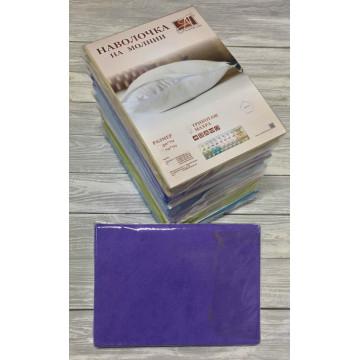 Н-М-50-ФА Фиолетовая Астра наволочка на молнии ткань Махра 2шт.-50х70