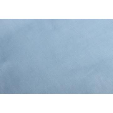 """НС-С-Голубая наволочка САТИН для подушки С """"ДЛЯ БЕРЕМЕННЫХ"""""""