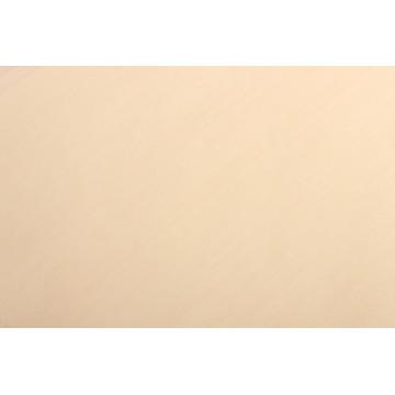 """НБ-С-Бежевая наволочка БЯЗЬ для подушки С """"ДЛЯ БЕРЕМЕННЫХ"""""""