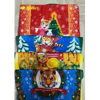 HP-960 Тигрята 40х60( 24 шт ) полотенце Символ года