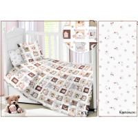 CДA-10-032/KT-108 Пэчворк Коричневый КПБ Детский в кроватку Сатин АльВиТек