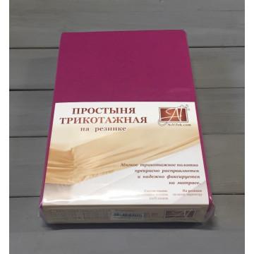 ПТР-ФУК-090 Фуксия простыня трикотажная на резинке 090х200х20