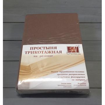 ПТР-МОК-200 Мокко простыня трикотажная на резинке 200х200х20