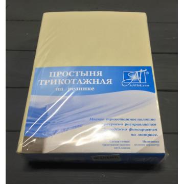 ПТР-КРЕМ-090 Кремовая простыня трикотажная на резинке 090х200х20