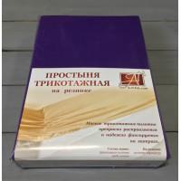 ПТР-БА-180(180) Баклажан простыня трикотажная на резинке 180х200х20