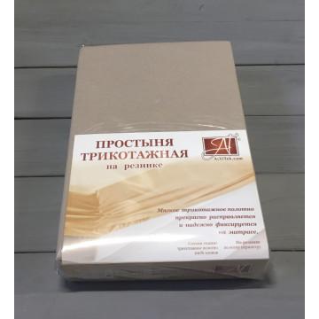 ПТР-КАК-090 Какао простыня трикотажная на резинке 090х200х20