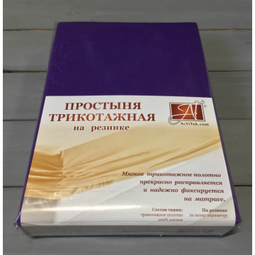 ПТР-БАК-200 Баклажан простыня трикотажная на резинке 200х200х20