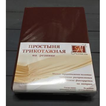 ПТР-ШОК-160 Шоколад простыня трикотажная на резинке 160х200х20